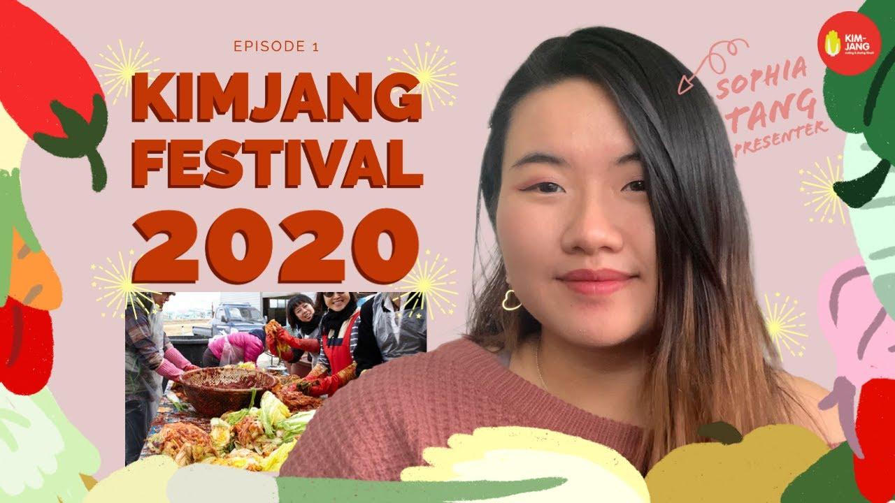 EP1. KIMJANG FESTIVAL 2020