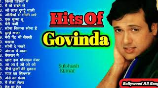 HITS OF GOVINDA |❤ Jukebox |💝 Superhit Bollywood Songs Collection | Best Dance Songs