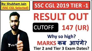 SSC CGL 2019 Tier 1 result OUT   HIGH CUTOFF   Marks?   Shubham Jain