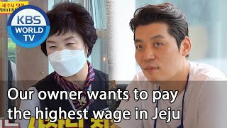 Our owner wants to pay the highest wage in Jeju [Boss in the Mirror/ENG/2020.10.01]