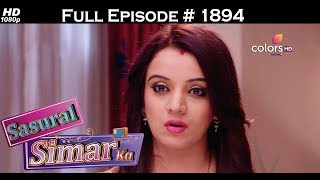 Sasural Simar Ka - 21st July 2017 - ससुराल सिमर का - Full Episode