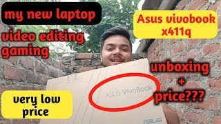 My new laptop | Asus vivobook x411qa unboxing | budget gaming + video editing laptop