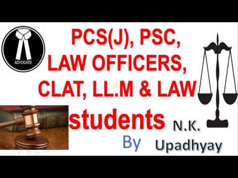 लॉ  क्लासेज (LAW CLASSES ) PCS (J) APO, LL.M, CLAT, LAW OFFICER