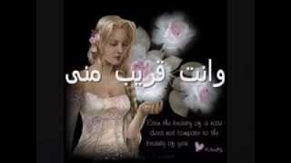 القريب منك بعيد شيماء الشايب al kareeb minak ba3eed shayma al shayep YouTube