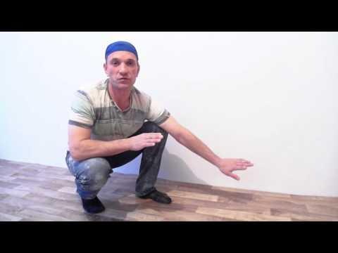 Как постелить линолеум в комнате? Видео-инструкция