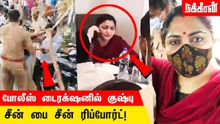Nakkheeran News Box | Kushboo | Thiruma | VCK vs BJP