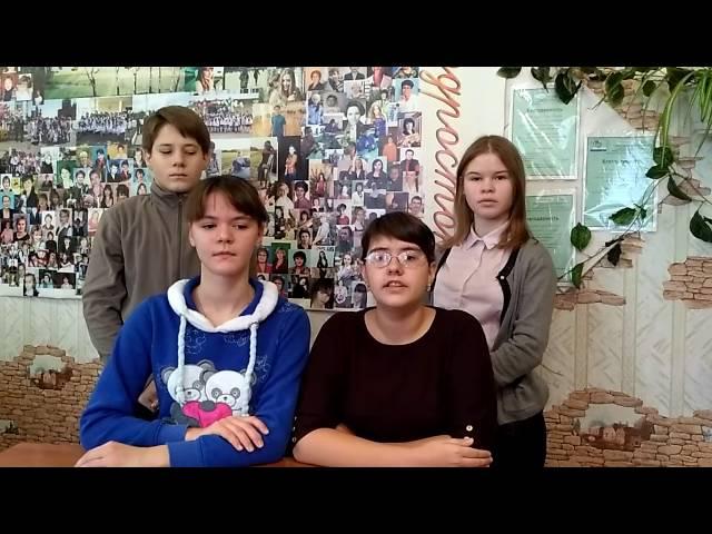 Изображение предпросмотра прочтения – «клуб Подросток» читают произведение «Кинжал» В.Я.Брюсова