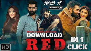 How to download Red full hindi dubbed movie  2021   Red movie dual audio 480p   #redmovie #ram
