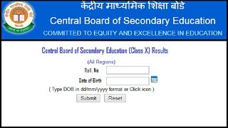 How To Check CBSE 10th Result 2018
