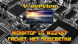 Ремонт монитора Lg W2246T (отчет для клиента) Выключается через три секунды!