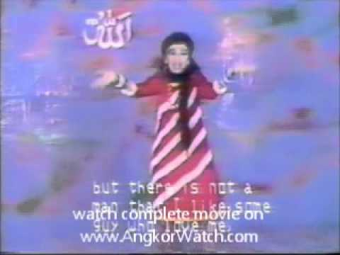 Khmer Music Video Golden Dragon Pen Rom and Sin Sisammouth