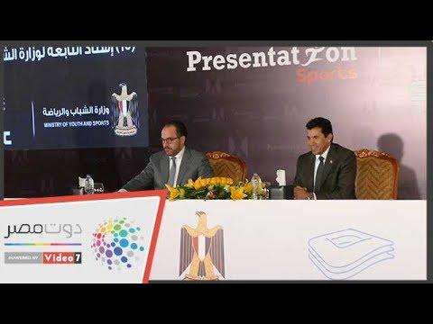 وزير الرياضة يوقع بروتوكولا مع -استادات- لتطوير 15 ملعبًا  - 17:55-2018 / 11 / 15