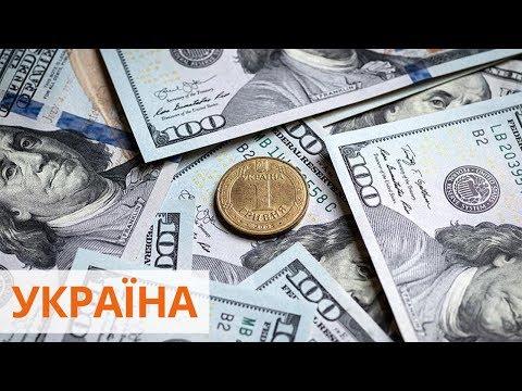Факти ICTV: Украина и МВФ достигли существенного прогресса на переговорах