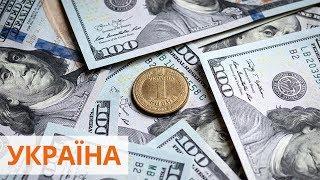 Украина и МВФ достигли существенного прогресса на переговорах