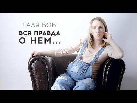 Подборка вайнов Галины Боб сериал Деффчонки выпуск 3