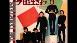 グラス・ルーツの曲をテンプターズが日本語カバーして歌っております。...