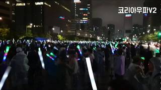 광장의 천막수호 결기와 떼창은 밤이새도록!!(0716)
