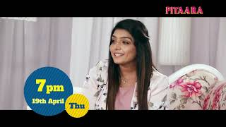 Rupinder Handa   Shonkan Filma Di   Promo   Pitaara TV