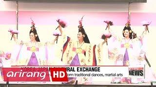 Video Korea-Japan Hanmadang Festival 2017 held in Seoul, Tokyo for civil interactions download MP3, 3GP, MP4, WEBM, AVI, FLV Mei 2018