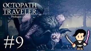 OCTOPATH TRAVELER #9 H'aanit Demo play