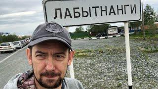 На краю света, здесь сидит Олег Сенцов