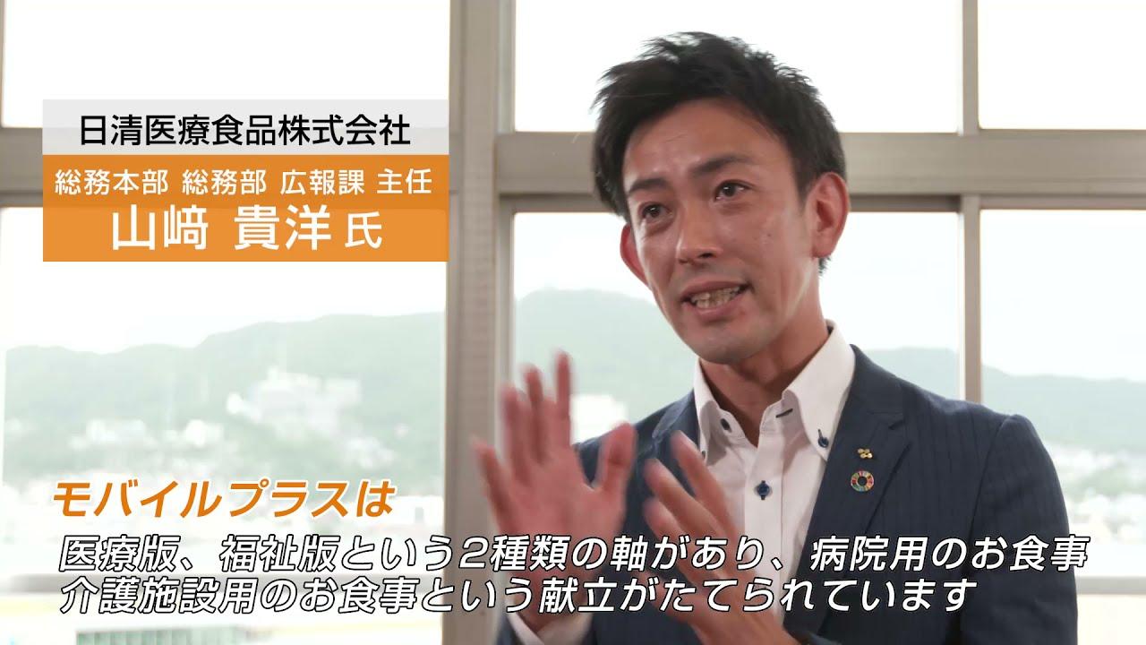 日清医療食品が長崎県の活水女子大学で特別授業