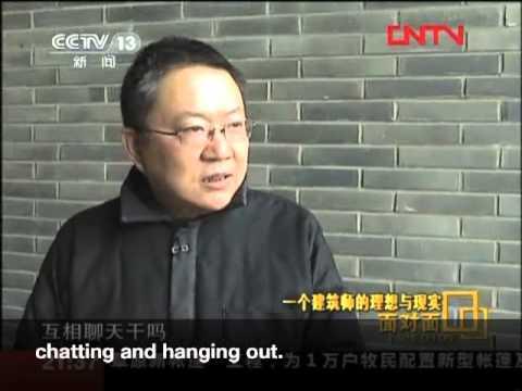Interview WangShu 2