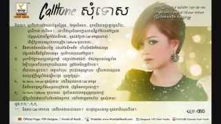 Calltune Somtos - Sokun Kanha RHM CD Vol 424