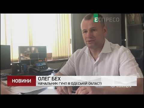 На Одещині шукають зниклу дитину