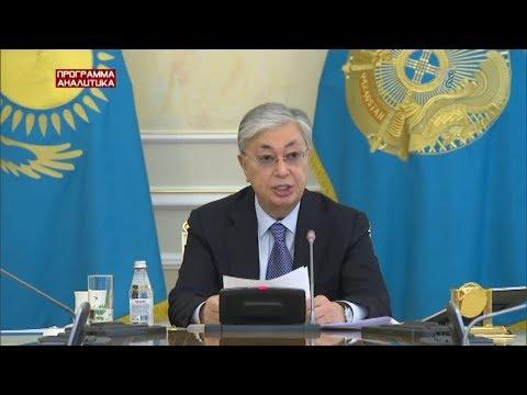 10 млрд долларов – антикризисные меры в Казахстане на время ЧП