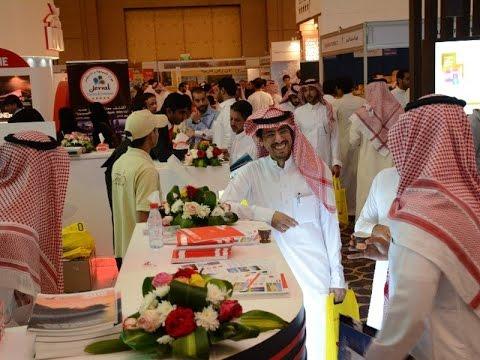 السياحة المذهلة | تغطية الأخ طارق لمعرض الرياض الدولي للسفر 2017 | 2017 Riyadh Travel Fair