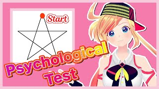 【Psychological Test】Where Do You Start to Draw a Star!?