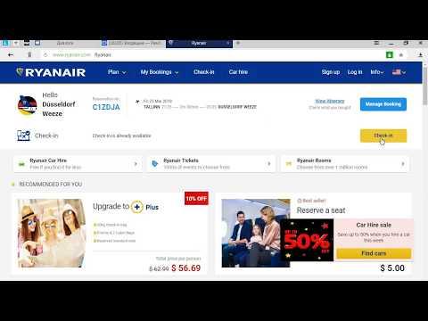 Chek-in на Ryanair