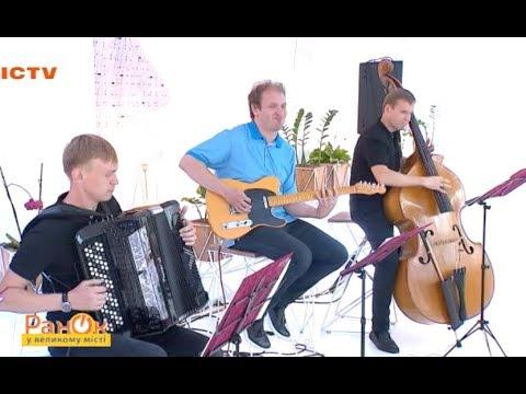 Телеканал ICTV: В столице презентовали новый музыкальный джазовый коллектив