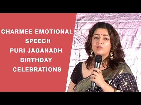 Charmee Emotional Speech | Director Puri Jagannadh Birthday Celebrations | Silly Monks