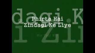 romantic urdu poetry phirta hai zindagi ke liye
