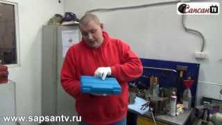4.2.3. Инструмент для замены маслосъемных колпачков(, 2014-02-06T18:51:59.000Z)