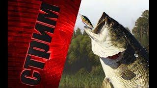 Russian fishing 4--Просто повезло) Дядя Пипо)))