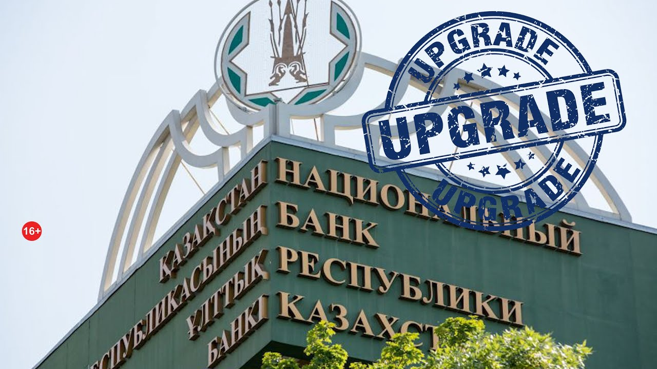 Банки казахстана форекс форекс демо счет без регистрации онлайн скачать бесплатно для андроид