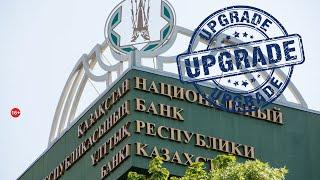 Форекс Казахстана - UPGRADE