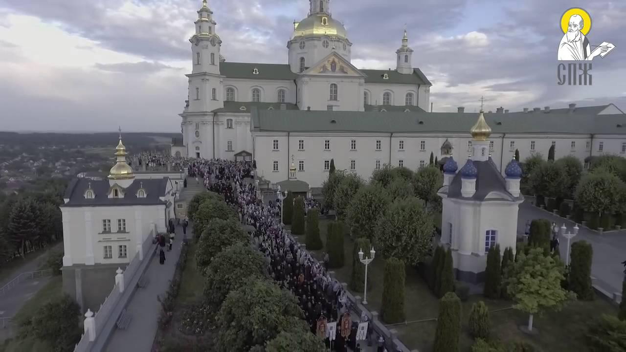 Friedensmarsch Kiew