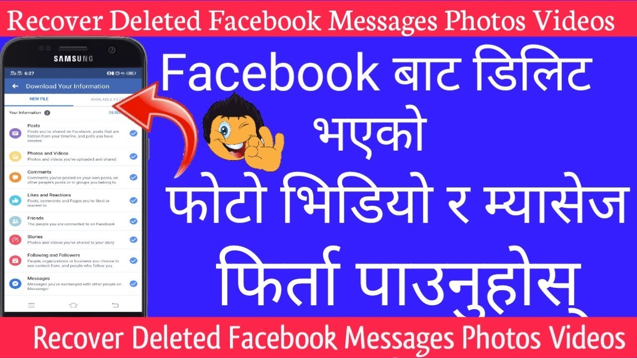 how to see deleted messages on fb