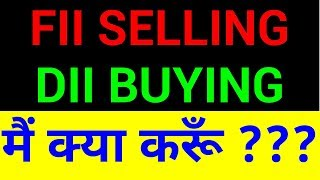 FII Selling and DII Buying - What Should I Do Now | HINDI