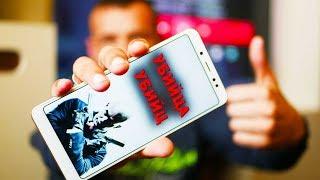 Смартфон, который станет ХИТОМ 2018 – первые впечатления