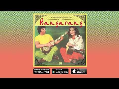"Habib ""Bi To Man""  / Rangarang (Pre-revolutionary Iranian Pop)"