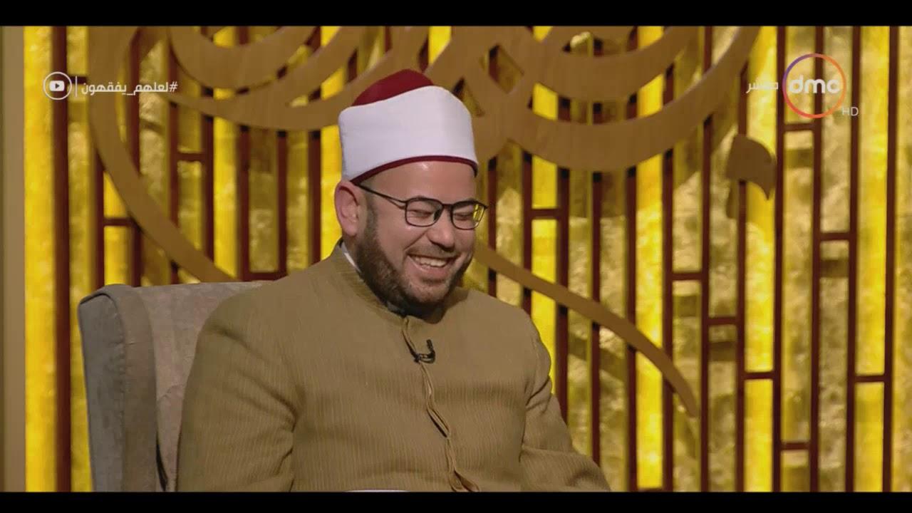 لعلهم يفقهون - الشيخ علي محفوظ: القرآن أكد من يظلم زوجته فقد ظلم نفسه