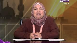 بالفيديو.. متصل: زوجتي ترفض إعطائي حقوقي الشرعية.. وداعية إسلامية: «ملعونة»