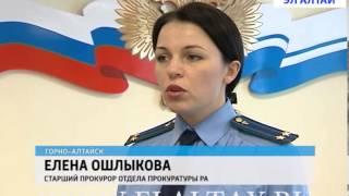 Обманули государство на 35 миллионов рублей