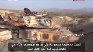 Военные потери саудитов в Джизане