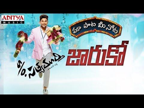 Jaaruko Full Song  Telugu Lyrics -